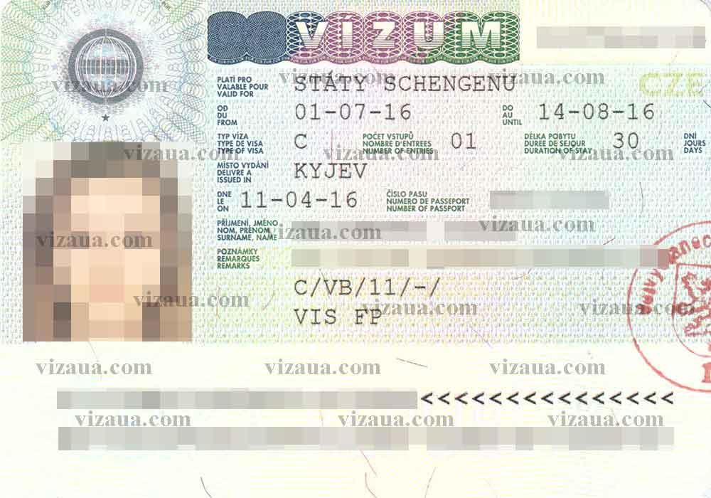Как сделать шенген в чехию 429