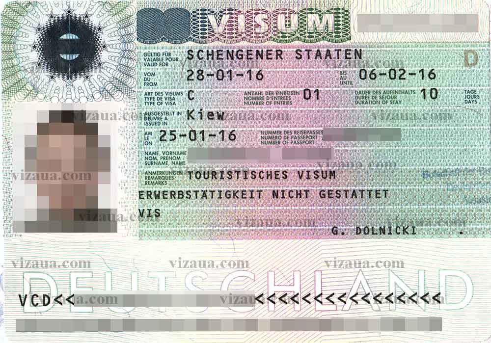 Туристическая виза в словакию киев подготовительные курсы в словакии транава где