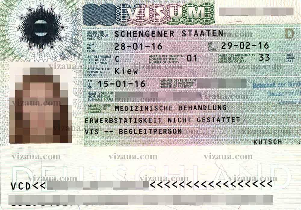2016 визы фото германию для в