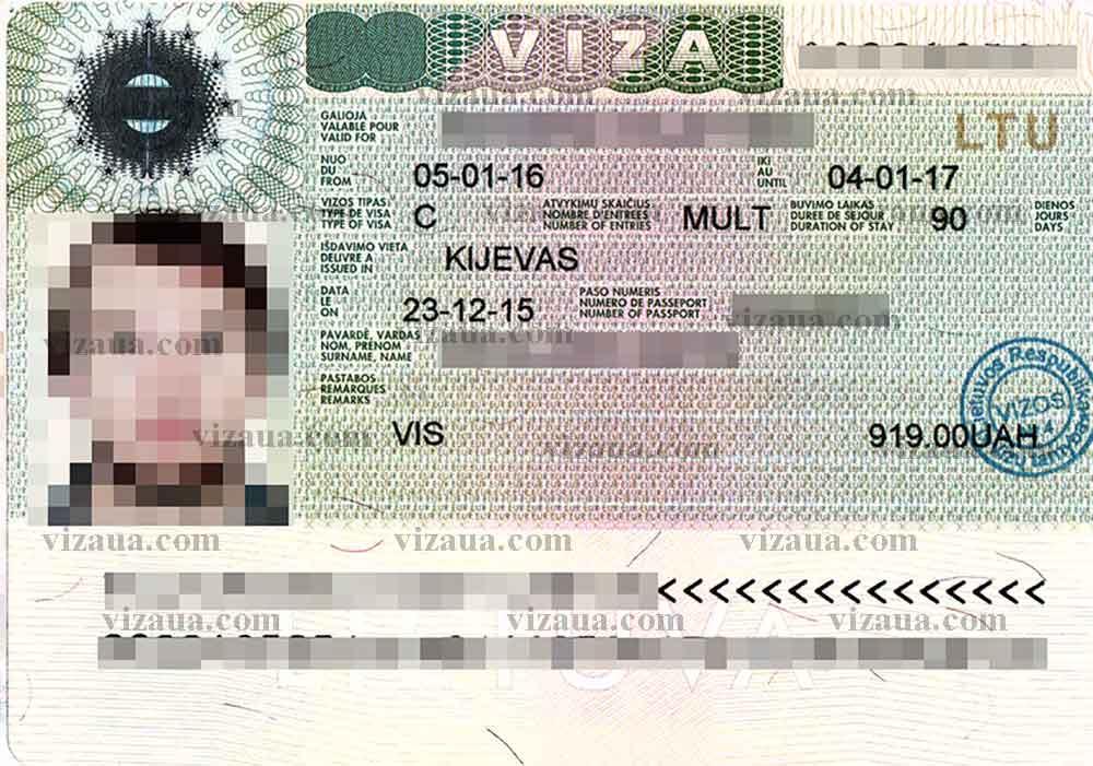 Как сделать шенгенскую визу без тура
