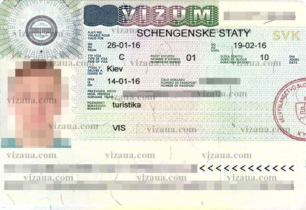 Виза в словакию на 2 года бесплатная обучения в швейцарии магистратура